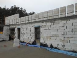 Budowa Centrum Edukacji Ekologicznej fot.3